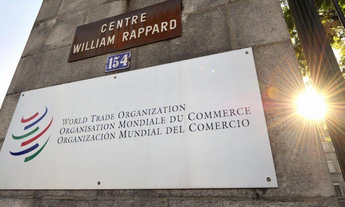 Pemerintah Bakal Kirim Tim Lobi Gugatan AS ke WTO