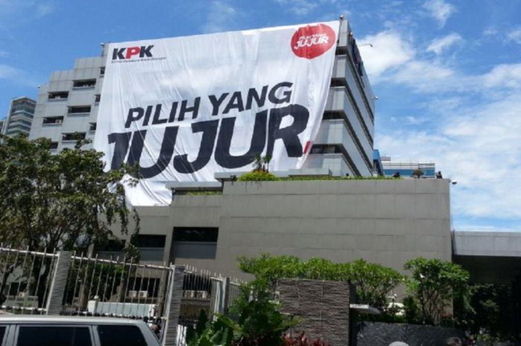 KPK Belum Terima Permintaan Cek Rekam Jejak Cawapres