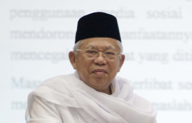 Ma'ruf Amin Officially Announced as Jokowi's Running Mate Pick