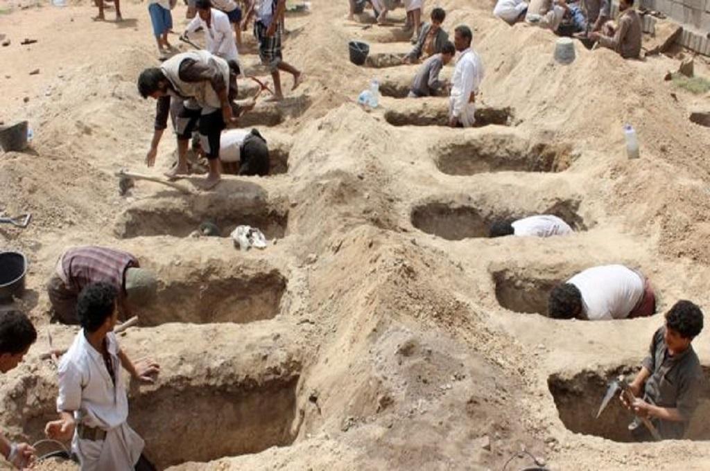 Arab Saudi Selidiki Serangan yang Tewaskan Puluhan Anak-Anak