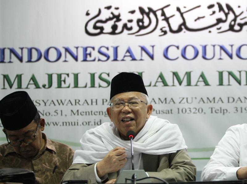 Berharap kepada Kemampuan Ekonomi Syariah Ma'ruf Amin