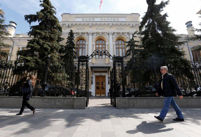 Sejak 2014, Bank Sentral Rusia Naikkan Suku Bunga Pertama Kalinya