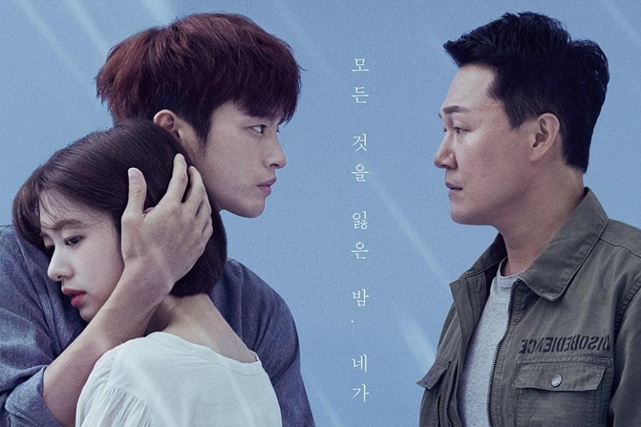 3 Fakta Menarik Drama Korea The Smile Has Left Your Eyes