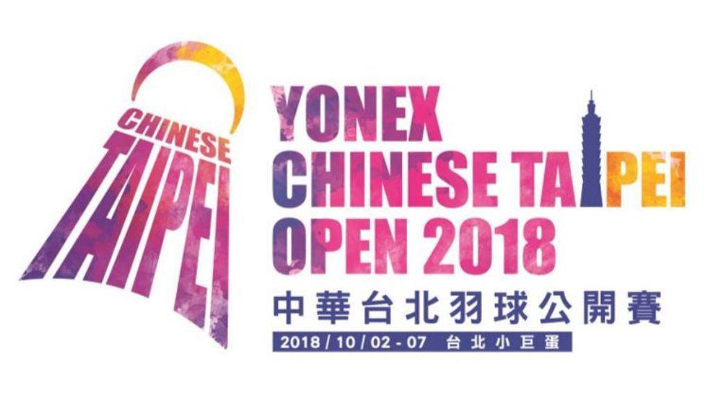 Ganda Campuran Indonesia Juarai Chinese Taipei Open