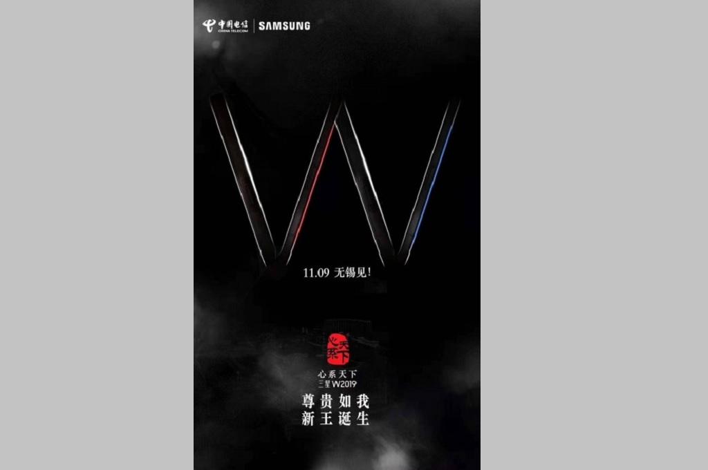 Samsung W2019 Meluncur 9 November