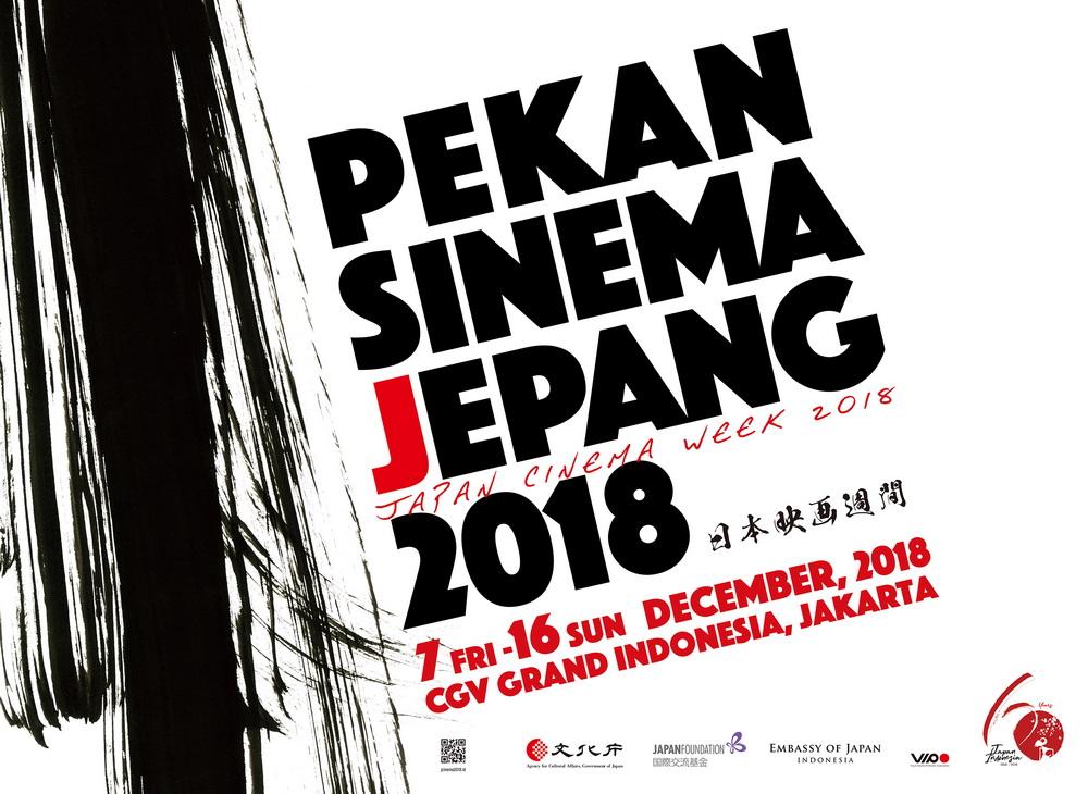 36 Film Tayang dalam Pekan Sinema Jepang 2018 di Jakarta