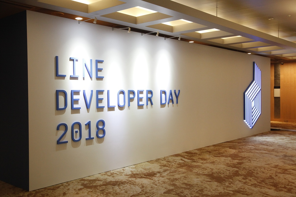 LINE Developer Day 2018 Kembali Digelar