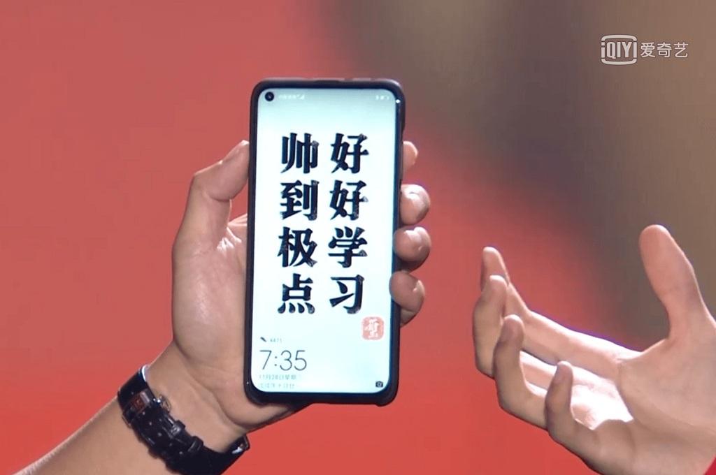 Beredar, Gambar Huawei Nova 4
