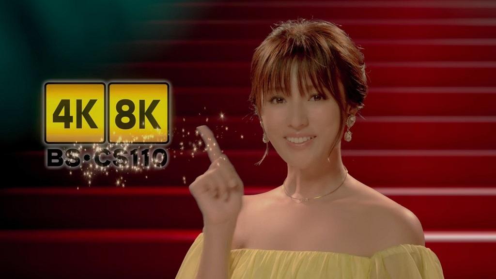 Media Jepang Siarkan Siaran 8K via Satelit Pertama