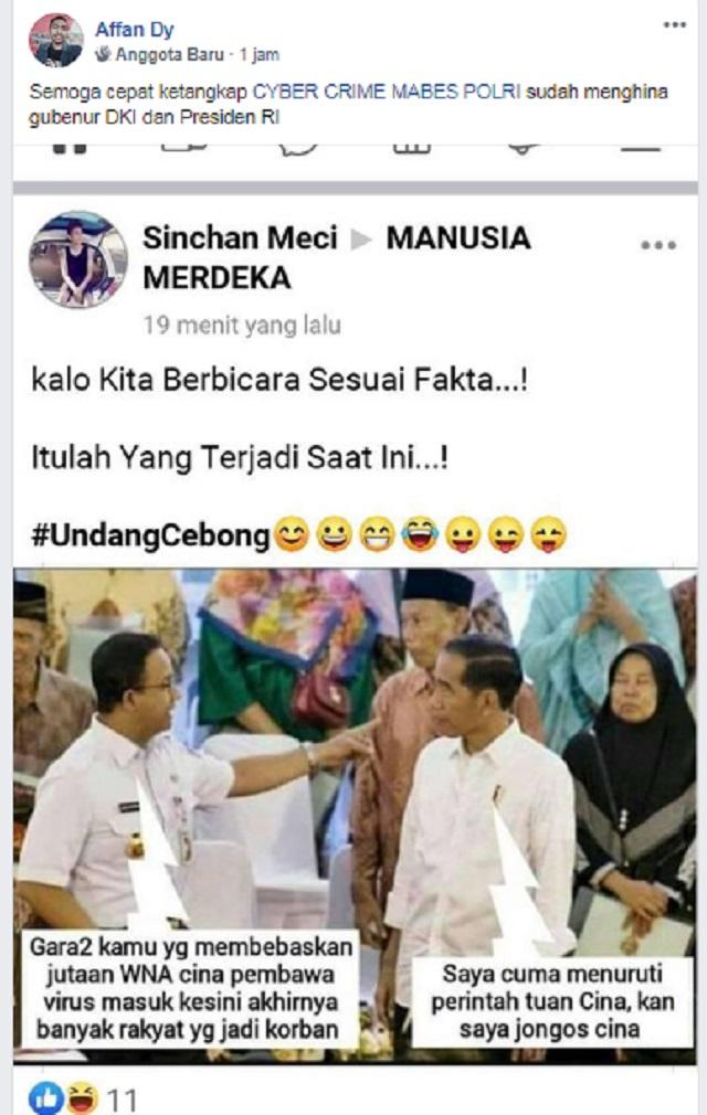 [Cek Fakta] Benarkah Ini Foto Anies Marah dan Jokowi Akui Dirinya Jongos Tiongkok?