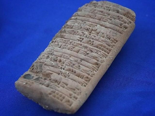 Pejabat AS Kembalikan 3.800 Artefak Irak yang Dicuri