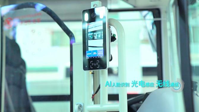 Healthcare Bus Untuk Kenormalan Baru, Indonesia Bisa Contoh