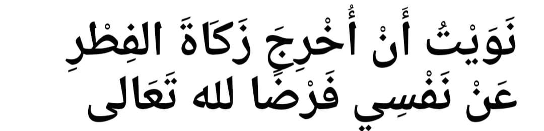 Niat Zakat Fitrah Lengkap dengan Arab, Latin, dan Terjemahannya