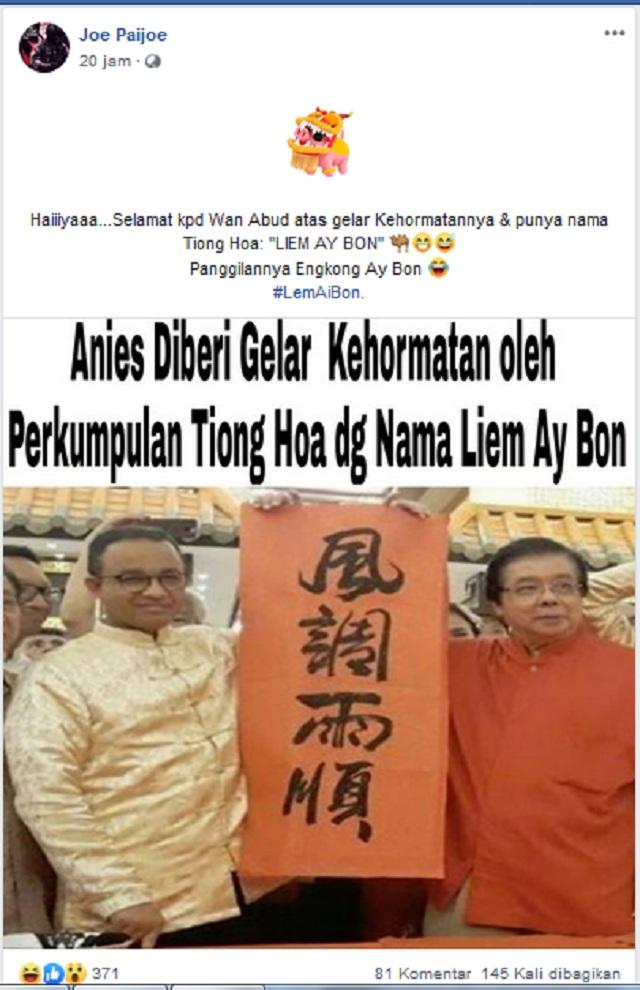 Dapat Gelar Kehormatan, Anies Diberi Nama Tionghoa 'Liem Ay Bon'? Ini Faktanya