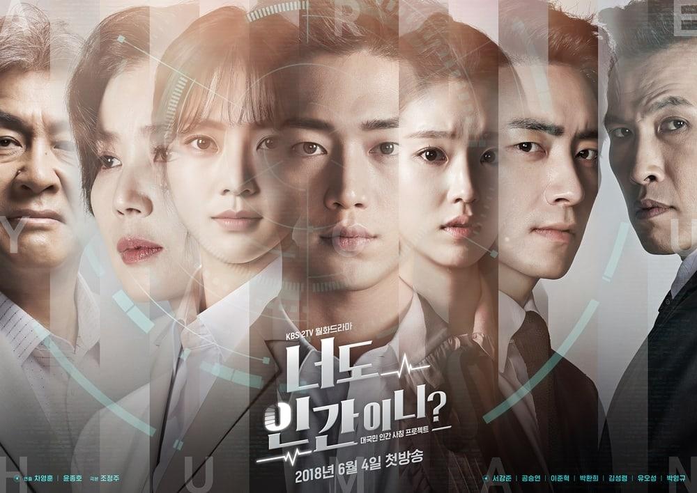 Empat Drama Korea Terbaru di Bulan Juni 2018