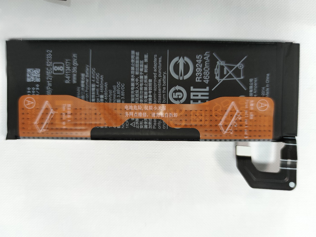 Harga Hampir Rp10 Juta, Ini Teknologi di Balik Xiaomi Mi 10