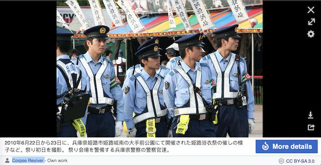 [Cek Fakta] Seragam Polri Akan Diganti Berwarna Biru Seperti Polisi Tiongkok? Cek Faktanya