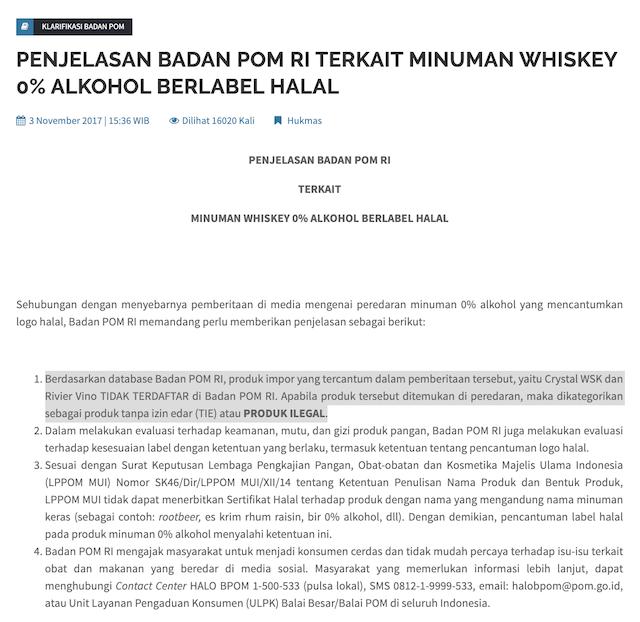 [Cek Fakta] Beredar Foto Penampakan Whiskey Berlabel Halal? Ini Faktanya