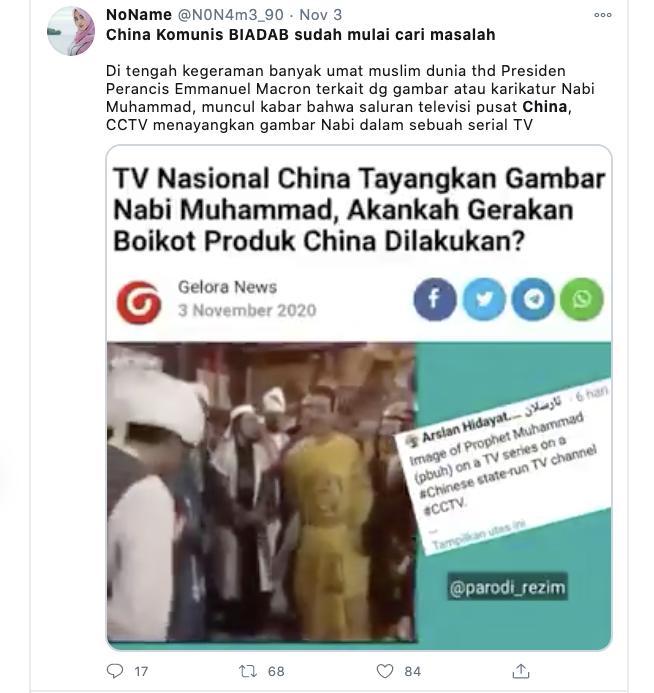 [Cek Fakta] TV Tiongkok Ikut Tampilkan Gambar Nabi Muhammad? Cek Faktanya