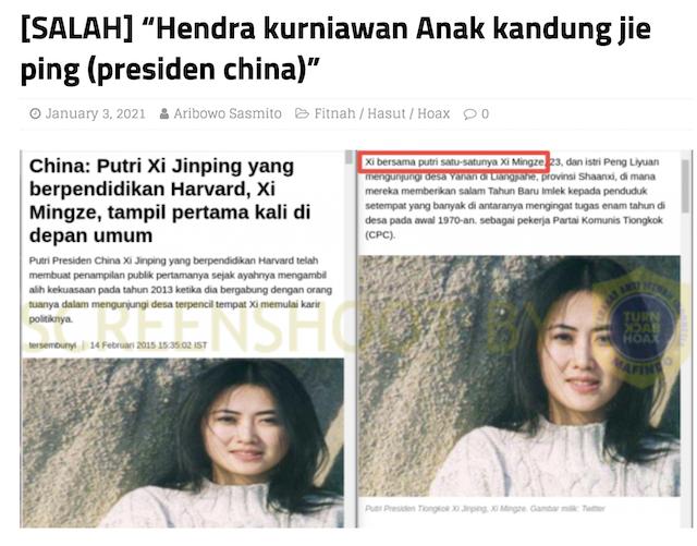 [Cek Fakta] Anak Presiden Tiongkok jadi Polisi Indonesia Berpangkat Brigadir Jenderal? Ini Faktanya