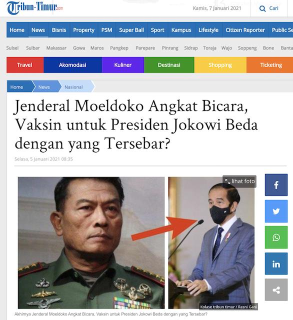 [Cek Fakta] Vaksin Covid-19 yang Diberikan Jokowi Berbeda dengan Vaksin yang Disebar ke Masyarakat? Ini Faktanya