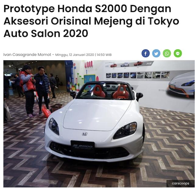 [Cek Fakta] Beredar Foto Penampakan Mobil Sport ESEMKA? Ini Faktanya