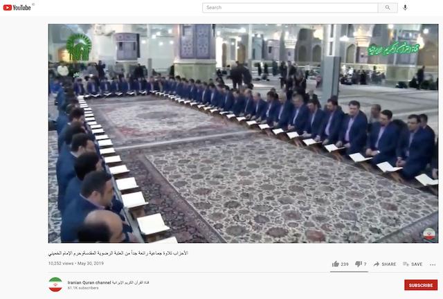 [Cek Fakta] Di Turki Anggota DPR/MPR Membaca Alquran untuk Memulai Rapat? Ini Faktanya