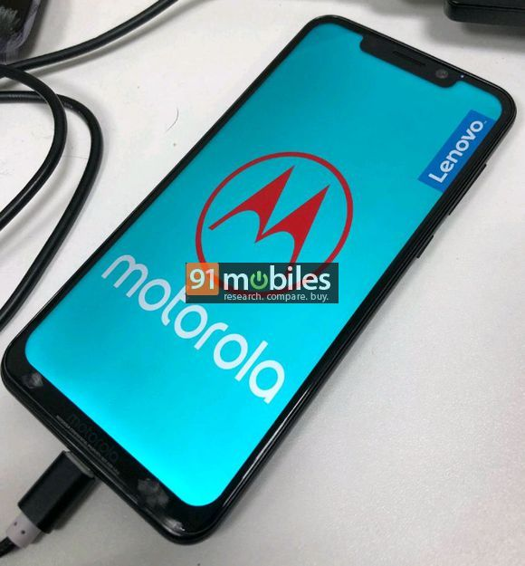 Inikah Gambar Motorola One Power?