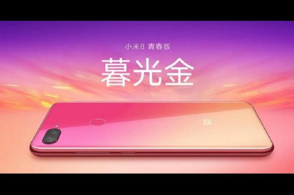 Xiaomi Mi 8X Meluncur 19 September