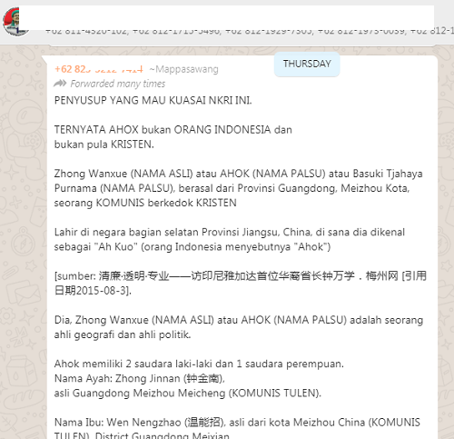 [Cek Fakta] Basuki Tjahaja Purnama Seorang Komunis dan Lahir di Tiongkok? Ini Faktanya