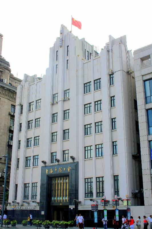 5 Kota di Dunia dengan Desain Bangunan Art Deco Terbaik