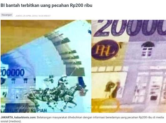 [Cek Fakt] Beredar Uang Pecahan Baru Rp200 Ribu? Ini Faktanya