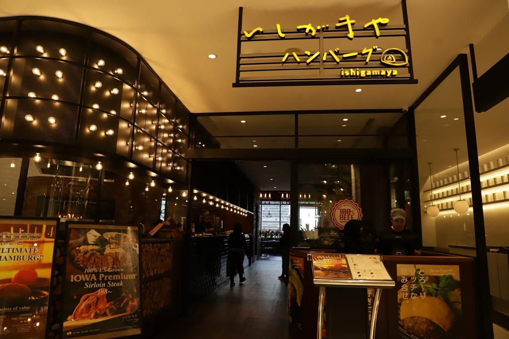Mencicipi Kelezatan Hamburg Asli Jepang di Ishigamaya