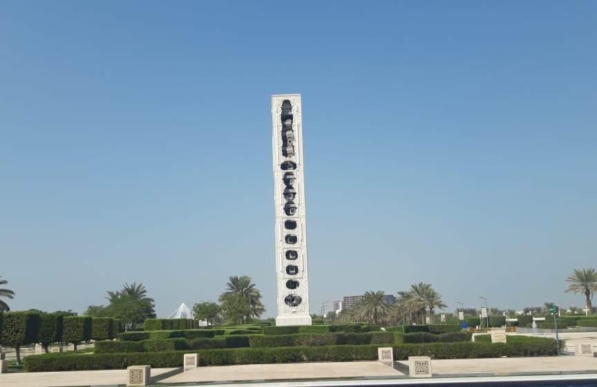 Intip Kemegahan Masjid Terbesar di Uni Emirat Arab