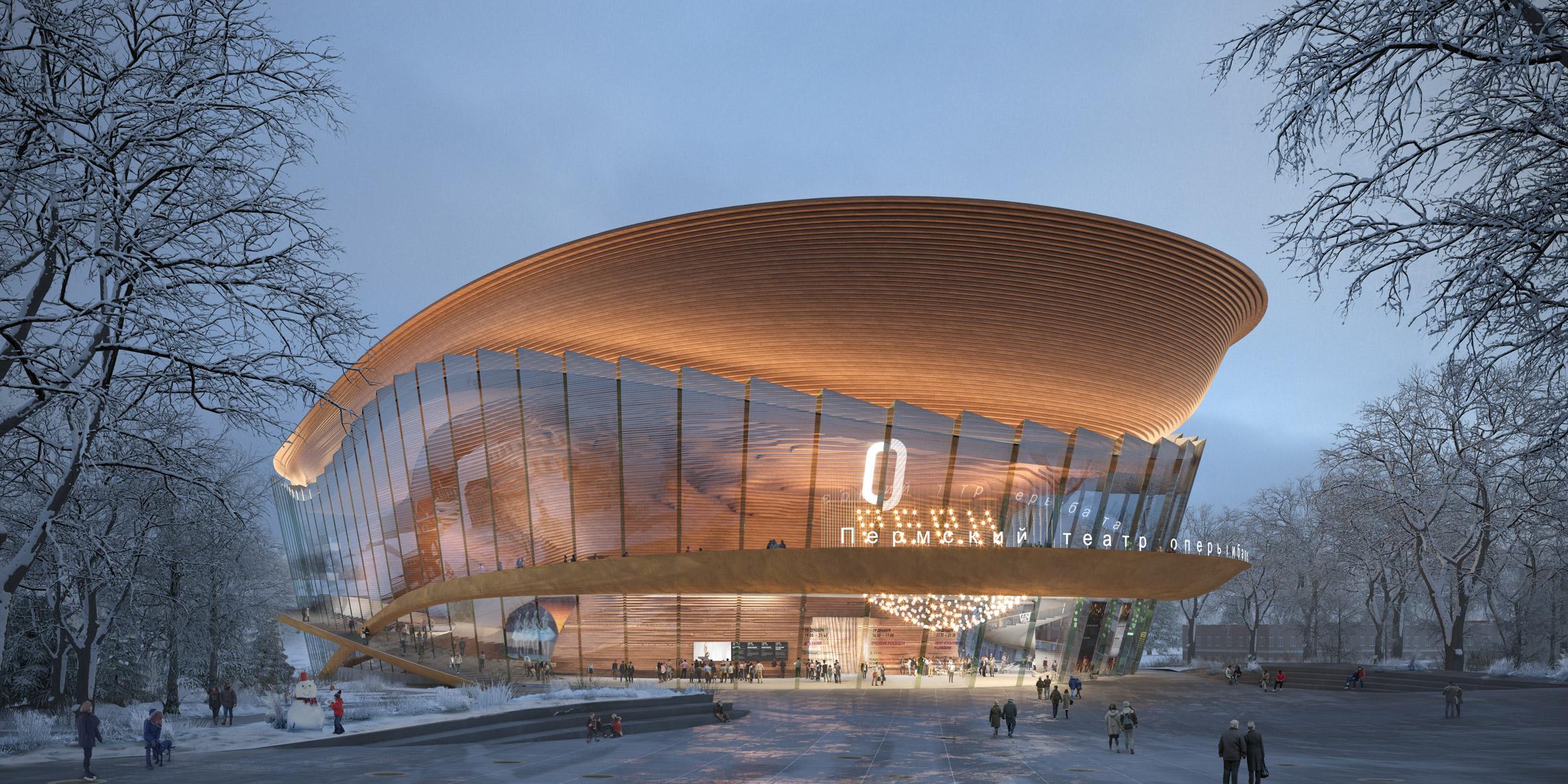 Gedung Opera yang Terinspirasi Gerakan Penari