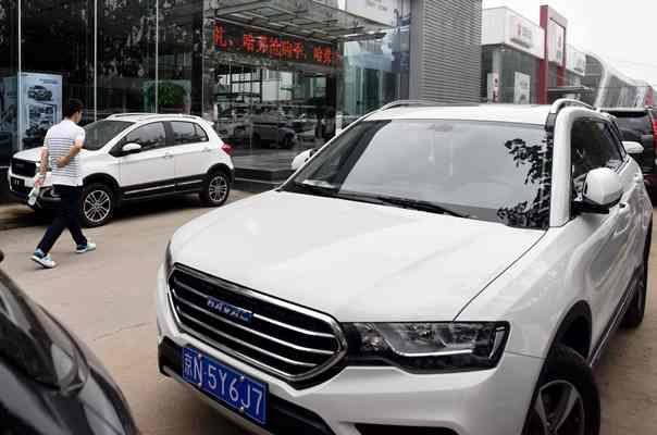 Raksasa SUV Tiongkok <i>Nawar</i> Jeep