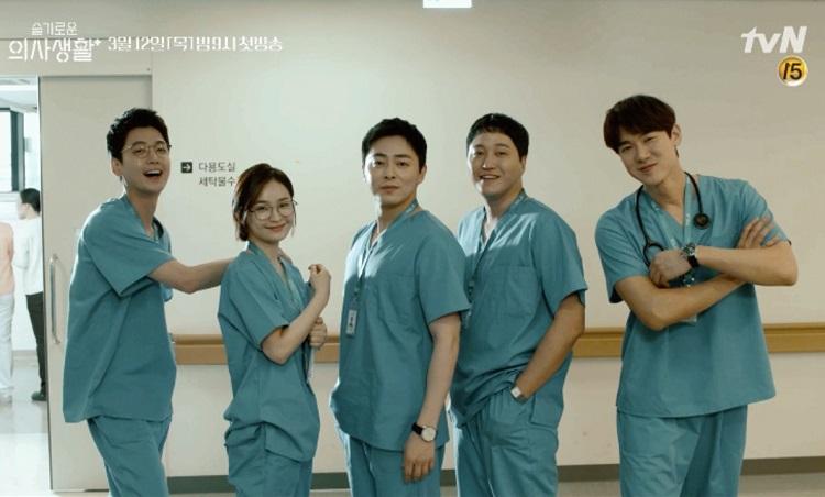 5 Alasan Hospital Playlist Season 2 Wajib Dinanti