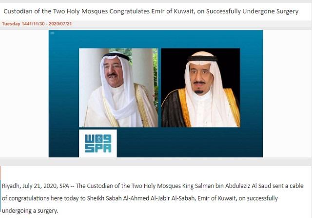 [Cek Fakta] Beredar Kabar Raja Salman Meninggal karena Keracunan Kopi? Ini Faktanya