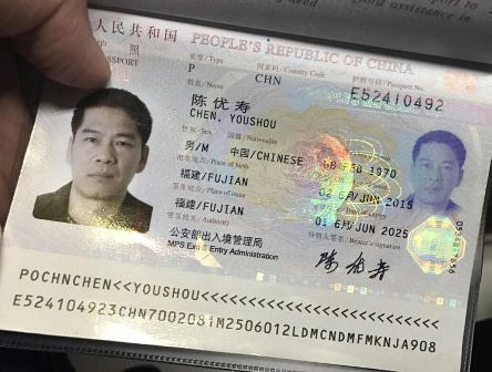 Pekerja Ilegal Asal Tiongkok Ditangkap Imigrasi Bandara Soetta
