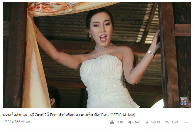 Kisah Pilu di Balik Lagu Thailand