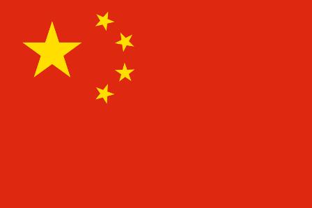 Tiongkok